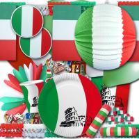 Großes Italien Partyset mit Partydeko und Partygeschirr...