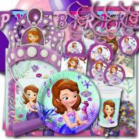 Kindergeburtstag Partyset für Partymotto Sofia die Erste