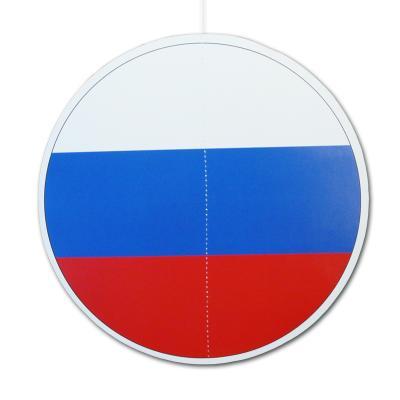 """""""Russland"""" Dekohänger rund 13,5 cm DM"""
