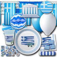 Partyset Griechenland XXL mit Partydekoration und...