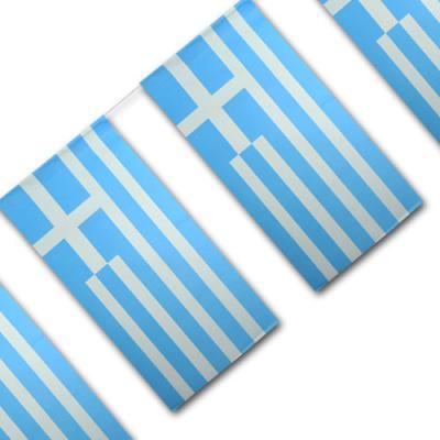 1 Fahnengirlande mit Griechenland Flaggen in blau-weiß für Ihre griechische Partydeko.